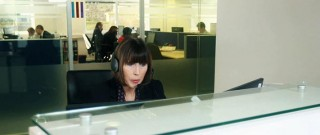 Company Administration