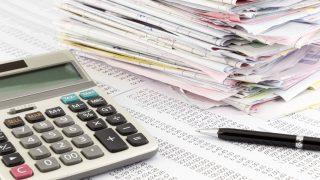 directors loan account header