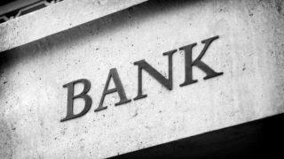 WF personal debt lender complacency header