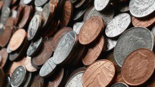 Bounce Back Loan Closed Alternatives